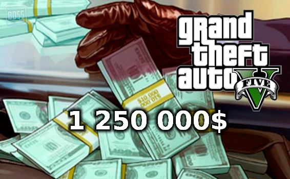 GTA V White Shark 1 250 000 Dollars