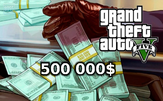 GTA V Bull Shark 500 000 Dollars